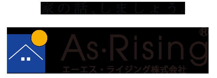 熊本の注文住宅はエーエスライジング